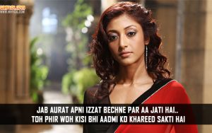 Paoli Dam Dialogues From The Movie Hate Story