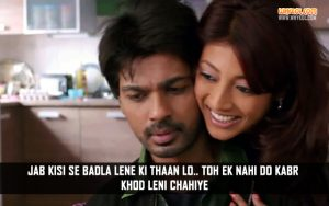 Nikhil Dwivedi Dialogues From Hate Story
