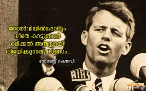 Robert Kennedy Motivational Quotes in Malayalam Language