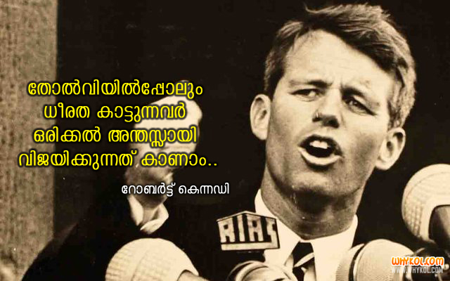 List Of Malayalam Inspiring Quotes 60 Inspiring Quotes Pictures New Malayalam Communist Quotes