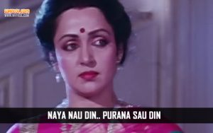 Hindi Movie Jamai Raja Dialogues | Hema Malini