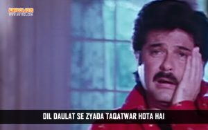Popular Anil Kapoor Dialogues From Jamai Raja