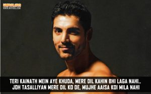 John Abraham Romantic Dialogues From Jism