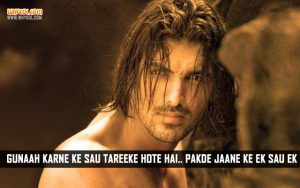 Famous Dialogues Of John Abraham From Jism