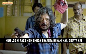 Amole Gupte Dialogues From Kaminey