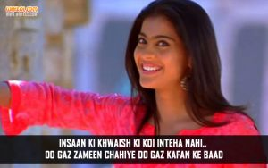 Hindi Shayari | Kajol From The Movie Fanaa