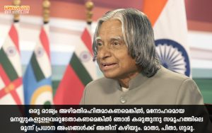 Popular Kalam Quotes in Malayalam Language