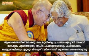 Famous Quotes in Malayalam By APJ Abdul Kalam Sir