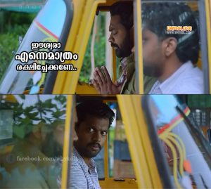 Balu Varghese and Asif Ali Comedy Scene From Kavi Uddheshichathu