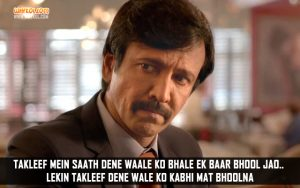 Kay Kay Menon Dialogues From Raja Natwarlal