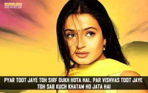 Hindi Sad Quotes | Ameesha Patel in Mere Jeevan Saathi
