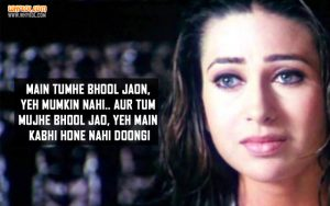 Hindi Movie Mere Jeevan Saathi Dialogues | Karisma Kapoor