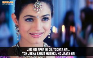 Sad Quotes By Ameesha Patel From Mere Jeevan Saathi