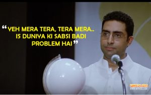 Popular Dialogues From The Movie Paa