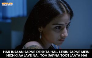 Bollywood Movie Quotes | Vidya Balan in Paa
