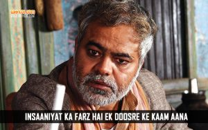 Sanjay Mishra Dialogues From Phas Gaye Re Obama