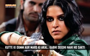 Neha Dhupia Dialogues From Phas Gaye Re Obama