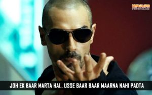 Arjun Rampal Dialogues From Ra One