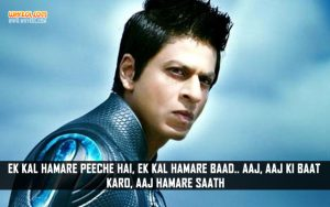 Inspirational Hindi Movie Dialogues | SRK in Ra.One