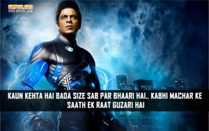 Dialogues From Ra One By SRK