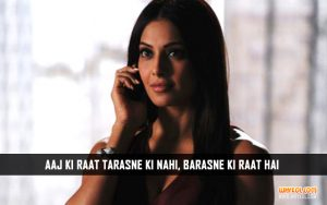 Hindi Movie Adult Dialogues From Raaz | Bipasha Basu