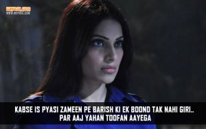 Hindi Movie Raaz Dialogues | Bipasha Basu