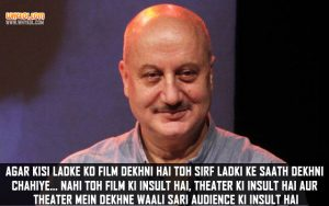 Anupam Kher Dialogues From Rehnaa Hai Terre Dil Mein