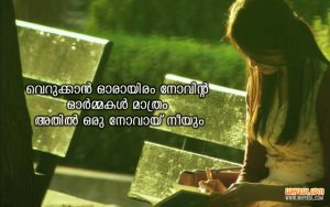 Lost Love Malayalam Lines | Sad Quotes