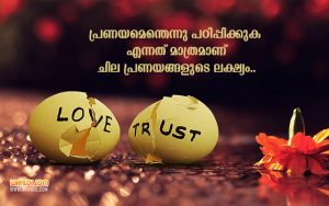 Malayalam Sad Love Whatsapp Status