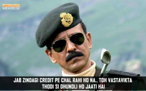 Hindi Movie Shaurya Dialogues | Kay Kay Menon