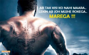 Top Action Dialogues Of Ajay Devgan From Shivaay