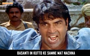 Dharmendra Dialogues From Sholay