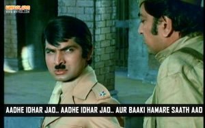 Asrani Dialogues From The Movie Sholay