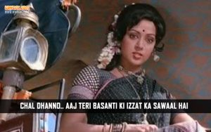Hema Malini Dialogues From Sholay