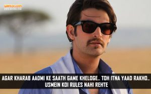 Neil Nitin Mukesh Dialogues From Shortcut Romeo