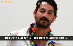 Shortcut Romeo Hindi Movie Dialogues | Neil Nitin Mukesh