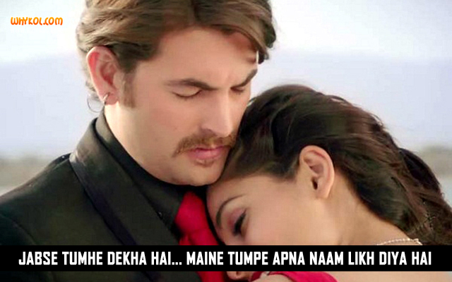 Popular Dialogues of Neil Nitin Mukesh From Shortcut Romeo