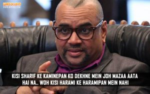 Popular Paresh Rawal Dialogues From Table No 21