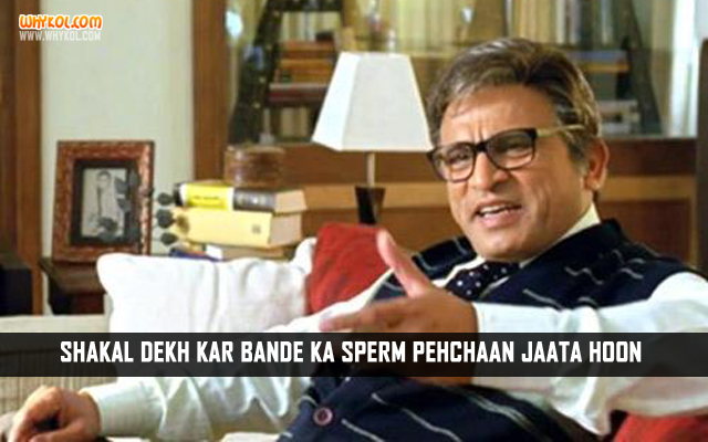 Annu Kapoor Jokes From Vicky Donor