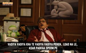 Popular Bollywood Jokes | Annu Kapoor From Vicky Donor