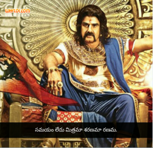 Gouthami putra shathakarni movie dialogeus in telugu