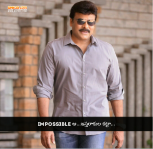 Chiranjivi Gharana mogudu movie dialogues