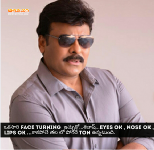 Chiranjivi Gharana mogudu movie dialogues in telugu