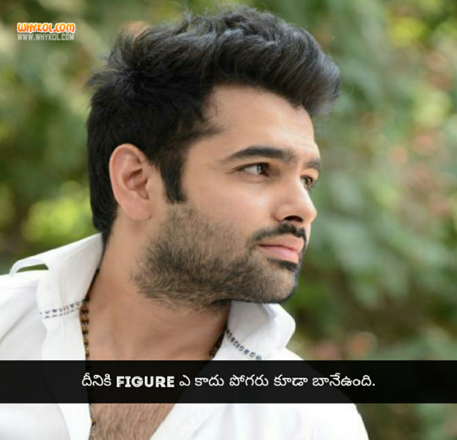 Endukante premanta movie dialogues in telugu