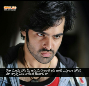Hyper movie dialogues in telugu