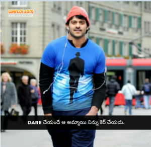 Munna movie dialogues in telugu