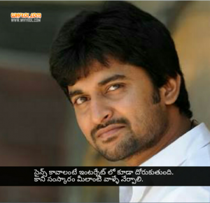Pilla jamindar movie dialogues in telugu