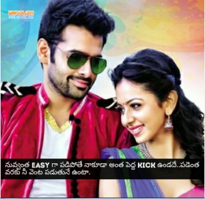 Pandaga chesko movie dialogues in telugu