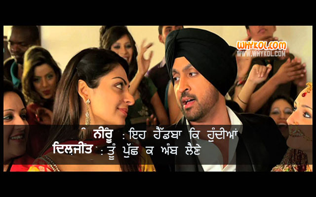 Popular Dialogues From Jatt and Juliet | Neeru Bajwa | Diljit Dosanjh