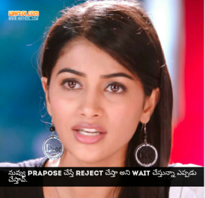 Oka lila kosam movie dialogues in telugu